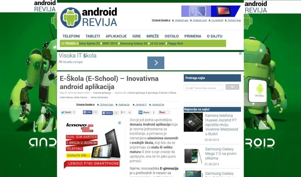 android revija
