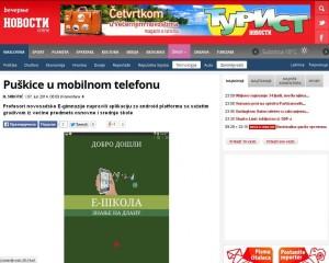 vecernje_novosti